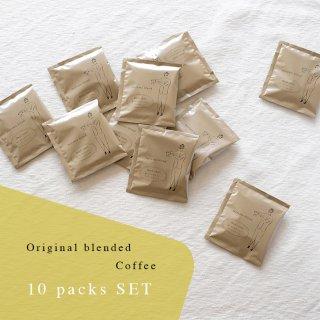 ディップスタイルコーヒー mercatoブレンド コーヒードリップ 10パックセット