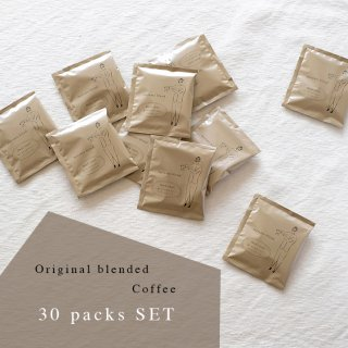 ディップスタイルコーヒー mercatoブレンド コーヒードリップ 30パックセット