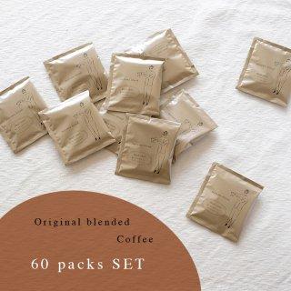 ディップスタイルコーヒー mercatoブレンド コーヒードリップ 60パックセット