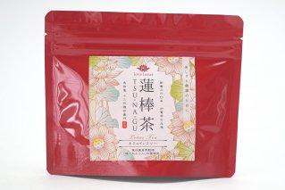 蓮棒茶  TSU・NA・GU つなぐ(2g×5P)
