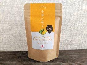 チョコレート 金澤の柚子【光のかけら】(カカオ69%)