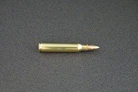 5.56mm NATO(.223Rem FMJ)