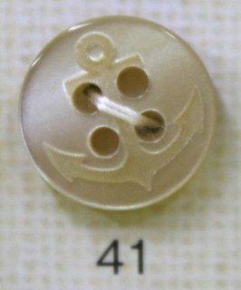 プラスチックボタン ベーシック ES111