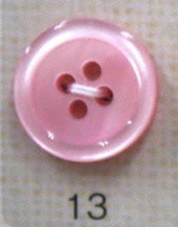 プラスチックボタン ベーシック ES200