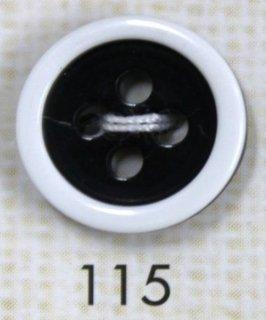 プラスチックボタン デザインボタン 115