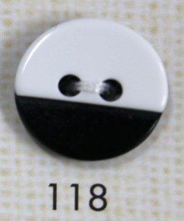 プラスチックボタン デザインボタン 118