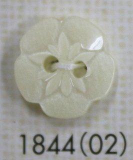 プラスチックボタン デザインボタン 1844