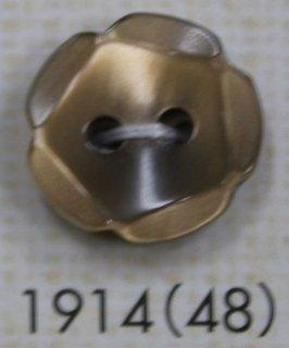 プラスチックボタン デザインボタン 1914