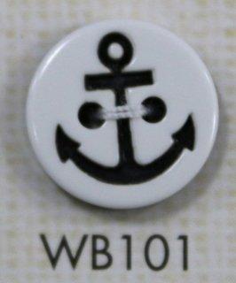 プラスチックボタン デザインボタン WB101