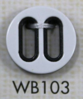 プラスチックボタン デザインボタン WB103