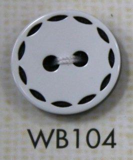 プラスチックボタン デザインボタン WB104