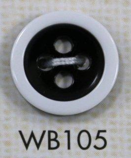 プラスチックボタン デザインボタン WB105