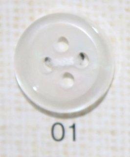 プラスチックボタン ベーシック SU17