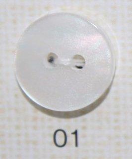 プラスチックボタン ベーシック SU104