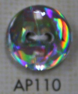 オーロラボタン 二つ穴 AP110