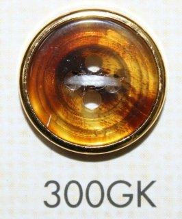 ラージボタン 300GK