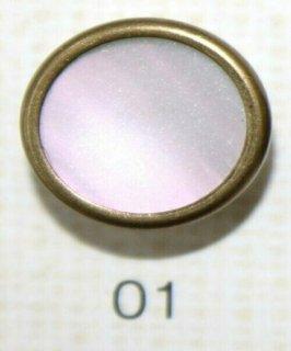ラージボタン 1835