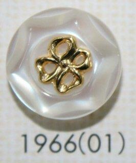 ラージボタン 1966