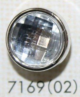 プレーンボタン(ストーン調) 7169