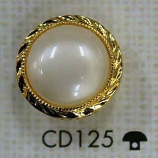 デザインボタン(変型)CD125