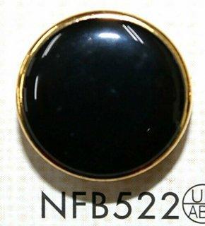 デザインボタン(変型)NFB522 09G