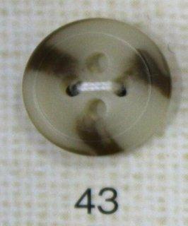 ラージボタン OP81