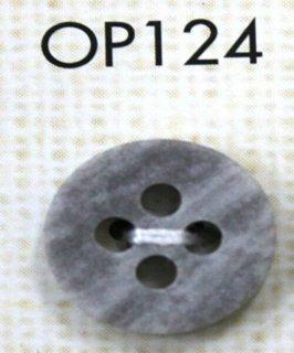 ラージボタン OP124