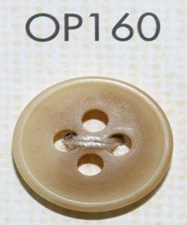 ラージボタン OP160