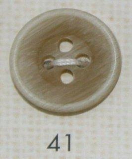 ラージボタン OP267
