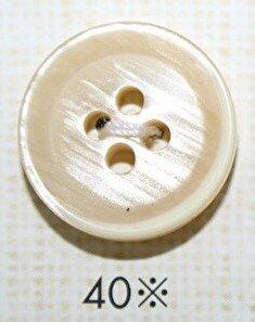 プレーンボタン(ベーシック)OPS141