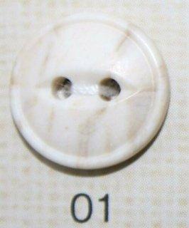 プレーンボタン(ベーシック)OPU309