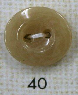 プレーンボタン(ベーシック)OPV702