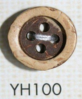 ココナッツボタン 四つ穴(木ボタン) YH100