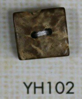 ココナッツボタン 二つ穴 (木ボタン) YH102