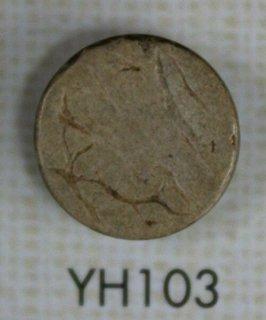 ココナッツボタン 二つ穴(木ボタン) YH103