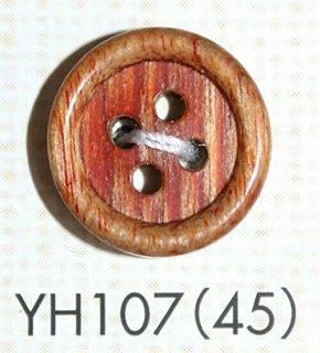 ウッドボタン(木ボタン) YH107(45)