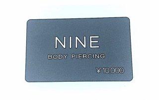 Gift Card ¥10,000
