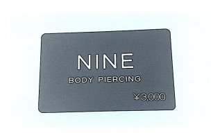 Gift Card ¥3,000