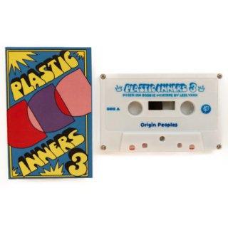 Plastic Inners 3