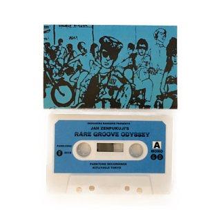 Rare Groove Odyssey