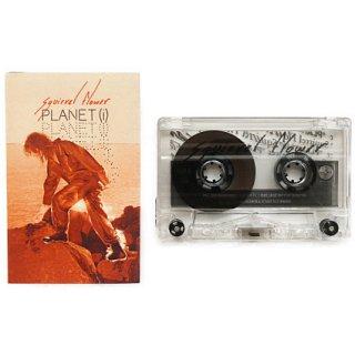 Planet (i)