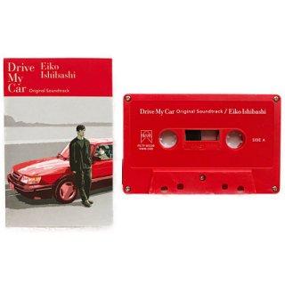 Drive My Car - Original Soundtrack