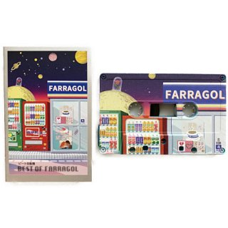 ビート自販機 - Best of Farragol