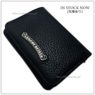 クロムハーツ 財布(Chrome Hearts)カードケースV1 3ポケットワイド スクロールブラック ヘビーレザーウォレット【クロム・ハーツ】【クロムハーツ財布】【名古屋】