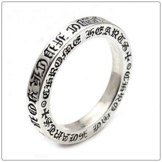 クロムハーツ リング/指輪 (CHROME HEARTS) 3mmスペーサー リング/ニューヨーク限定【クロム・ハーツ】【クロムハーツ財布】【名古屋】