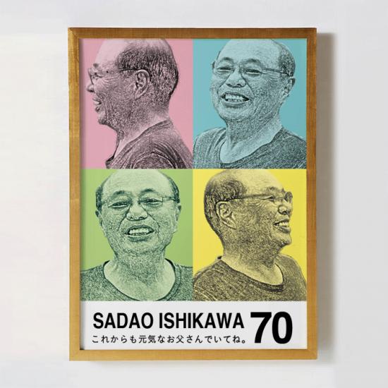 長寿祝いに写真をリメイクして作るオリジナルポスター〜4ピースSKETCH〜 【記念やギフトに】