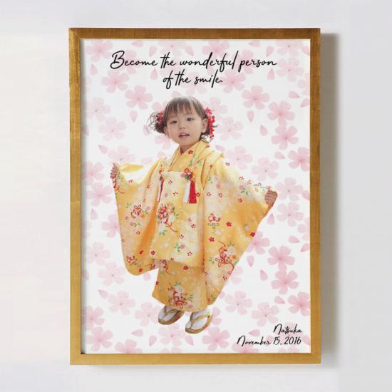 七五三の着物写真で作るキッズモデル風オリジナルポスター〜SAKURA〜 【記念やギフトに】