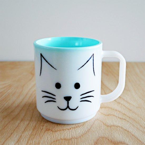 Myマグカップ -OKAO・ネコ- キッズサイズ200ml<電子レンジ・食洗機対応&プラスチック>