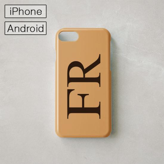 Myスマホケース -NAME・イニシャル- キャメル/iPhone・Android対応