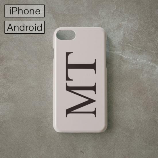 Myスマホケース -NAME・イニシャル- ライトグレージュ/iPhone・Android対応